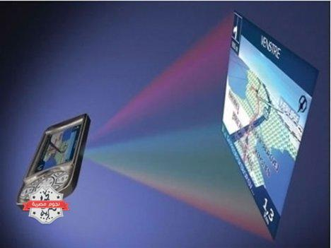 phone-projector