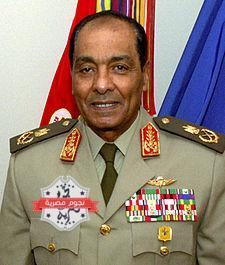 225px-Field_Marshal_Mohamed_Hussein_Tantawi_2002