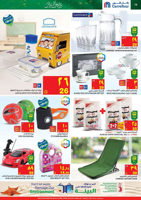 carrefoursaudi-national-day-2016-offers-16
