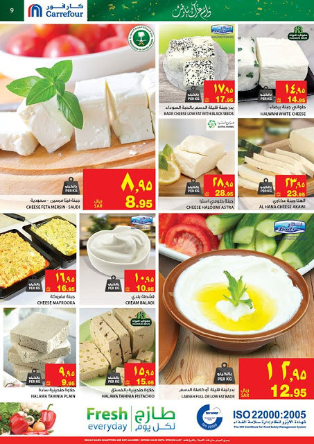 carrefoursaudi-national-day-2016-offers-9