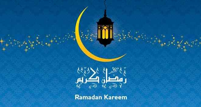Image result for ‫شهر رمضان‬‎