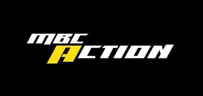 The new MBC action channel