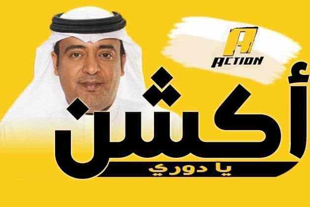 Operation on the frequency of the new channel's MBC