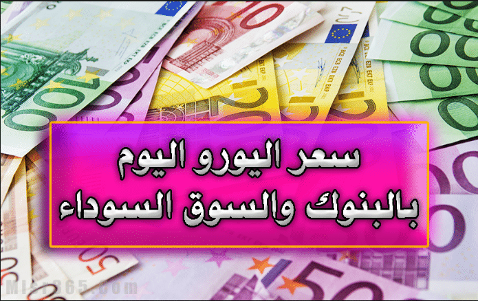 Today In Egyptian Banks Friday April 6
