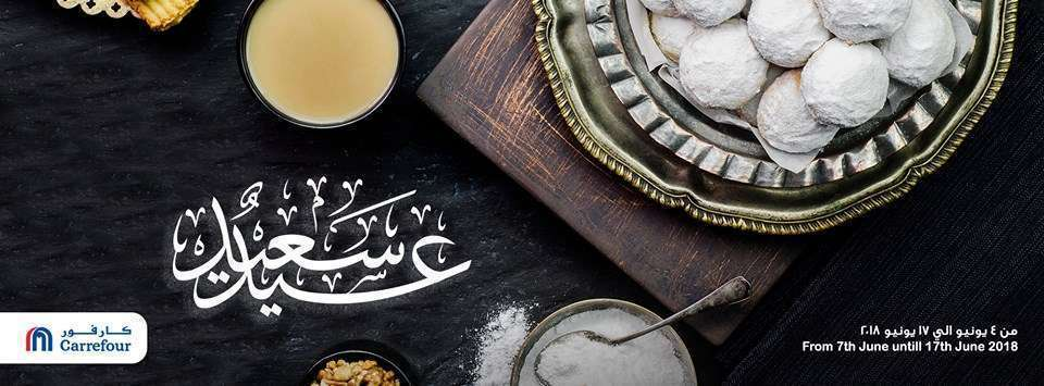 Carrefour Egypt Announces Special Offers For Eid Al Fitr From 4th To