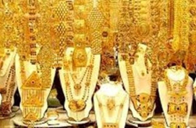 Gold Prices On Friday 31 08 2018 In S Saudi Arabia And Egypt Including Stamp Factory