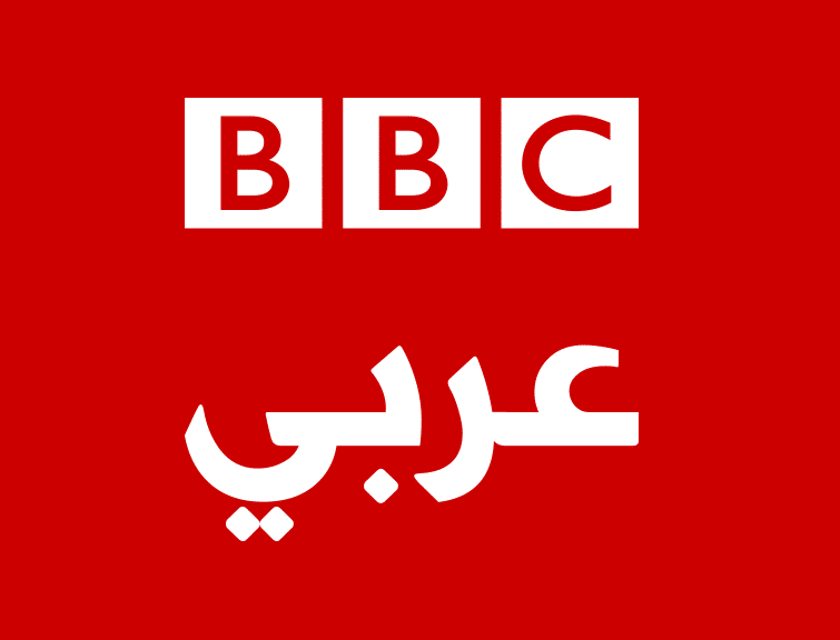Bbc channel frequency bbc