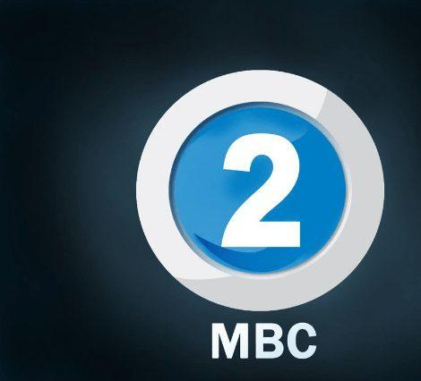 Summary -> Tv Guide Mbc 2 Channel Movies Frequency Showtimes