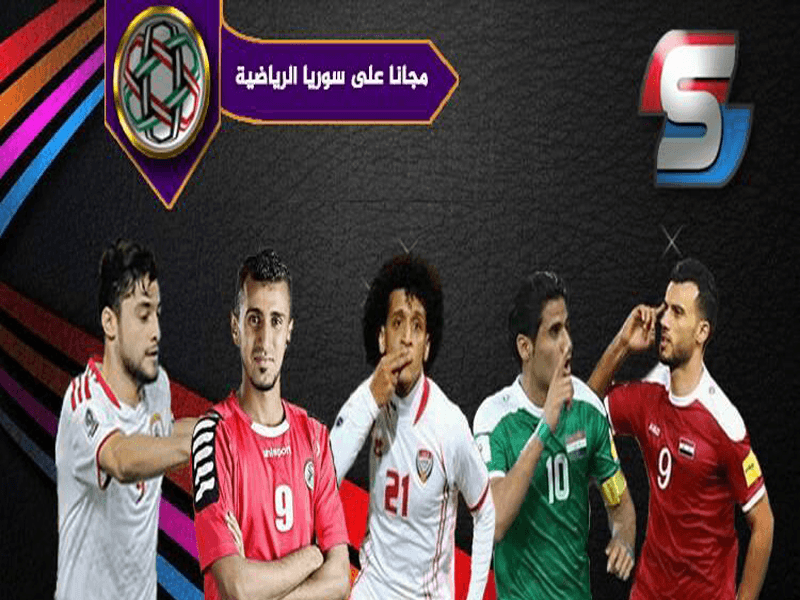 syria sport 2 frequency