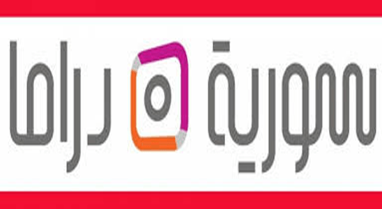 syria drama tv frequency