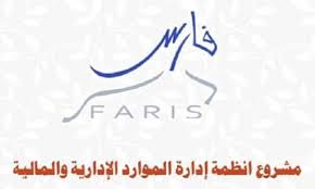 fares education