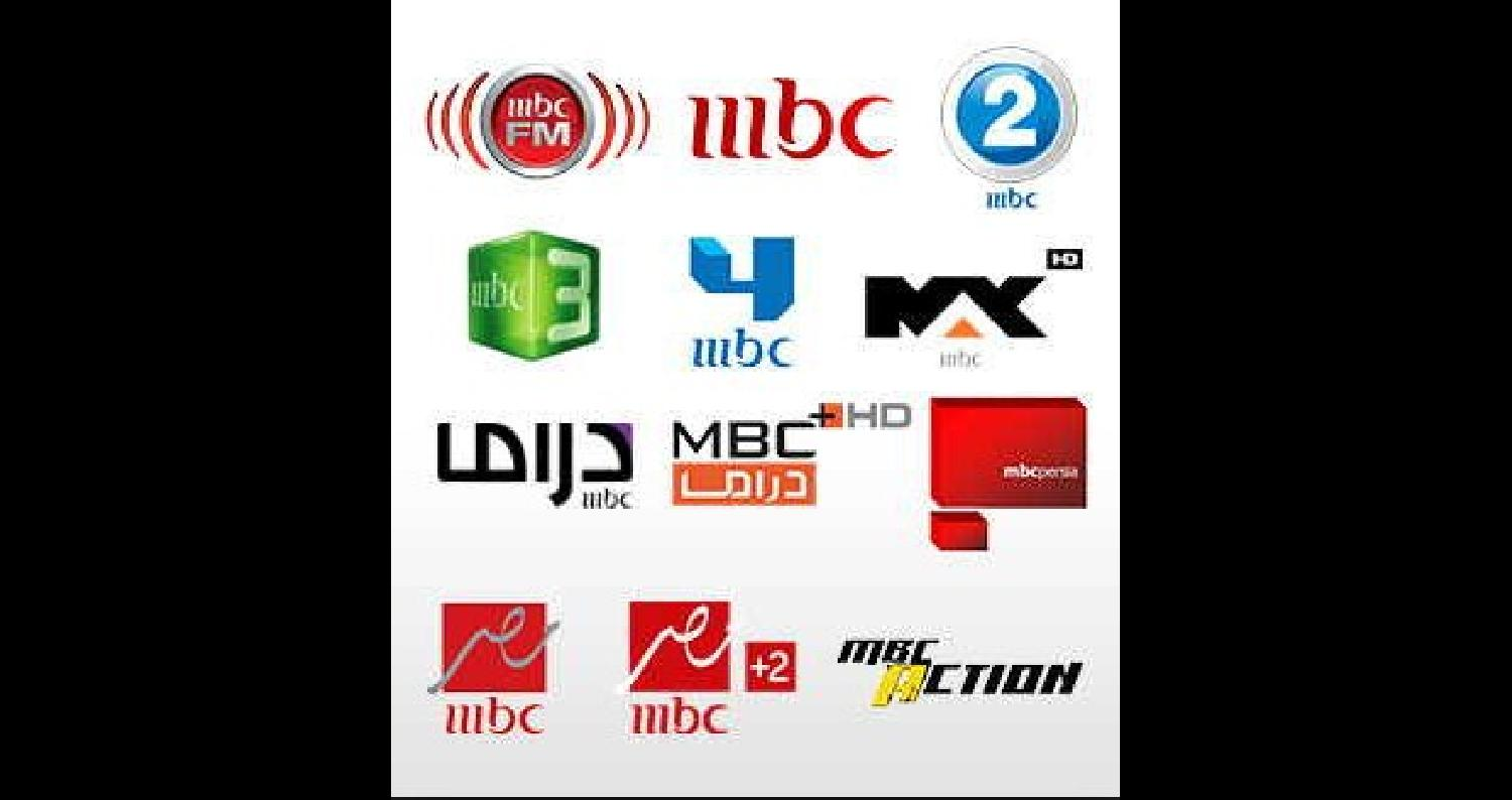 Now all frequencies of MBC MBC Iraq new and known channels February
