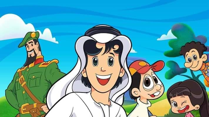 In February 2019 kids had the Majid channel frequency in