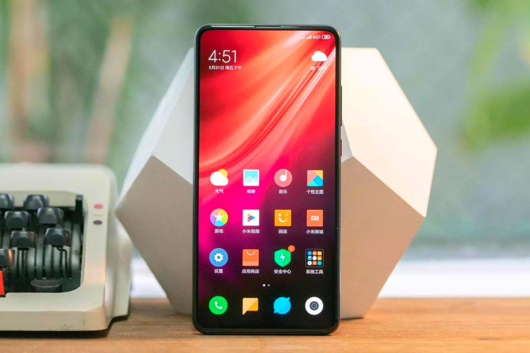 سعر Xiaomi Redmi Note 8