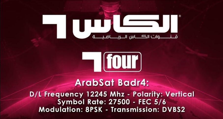alkass tv channel frequencies