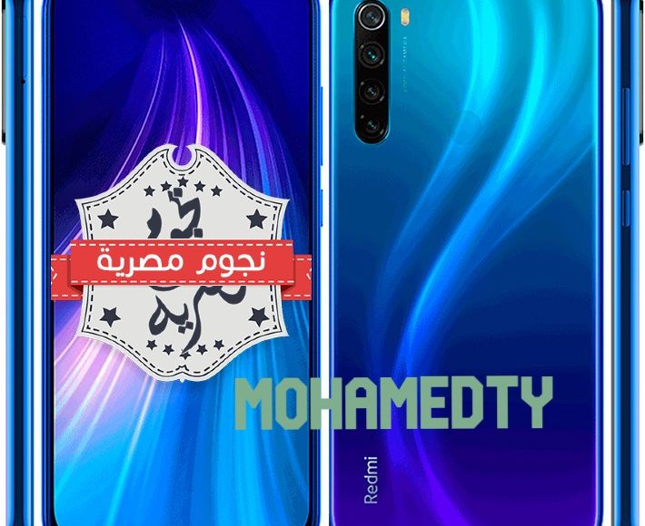 شاومي نوت 8 | Xiaomi Redmi Note 8